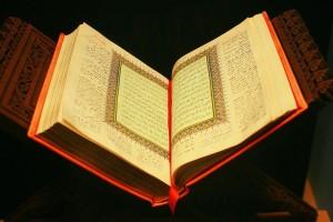 The Qu'ran, declared to be Saudi Arabia's constitution