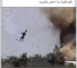 isis-blowing-away