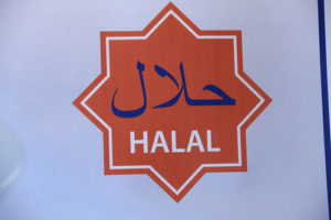19400539412_2a6cb3d6a6_Halal-australia
