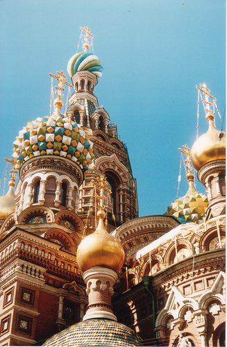 Russian orthodox photo